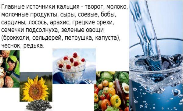 стоит увеличить в питании продукты с содержанием калия