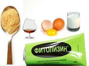 рецепт горчичной маски с фитолизином